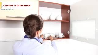 Кухонный гарнитур «Милена» Вишня Барселона Клен Столплит Мебель!