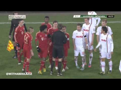 AUGSBURG 0-2 BAYERN MUNICH - DFB Pokal - HIGHLIGHTS