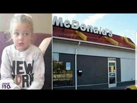 ظنوا أنها طفلة عادية فقاموا بطردها من المطعم | ولكن عندما علموا من هي شاهد ما حدث جعلتهم يندمون