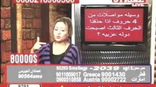 arab sex dirty strike tv قناة سترايك كحاب وقوادين ونصب علئ الناس
