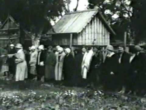 Соловки  СССР  1928  раритет