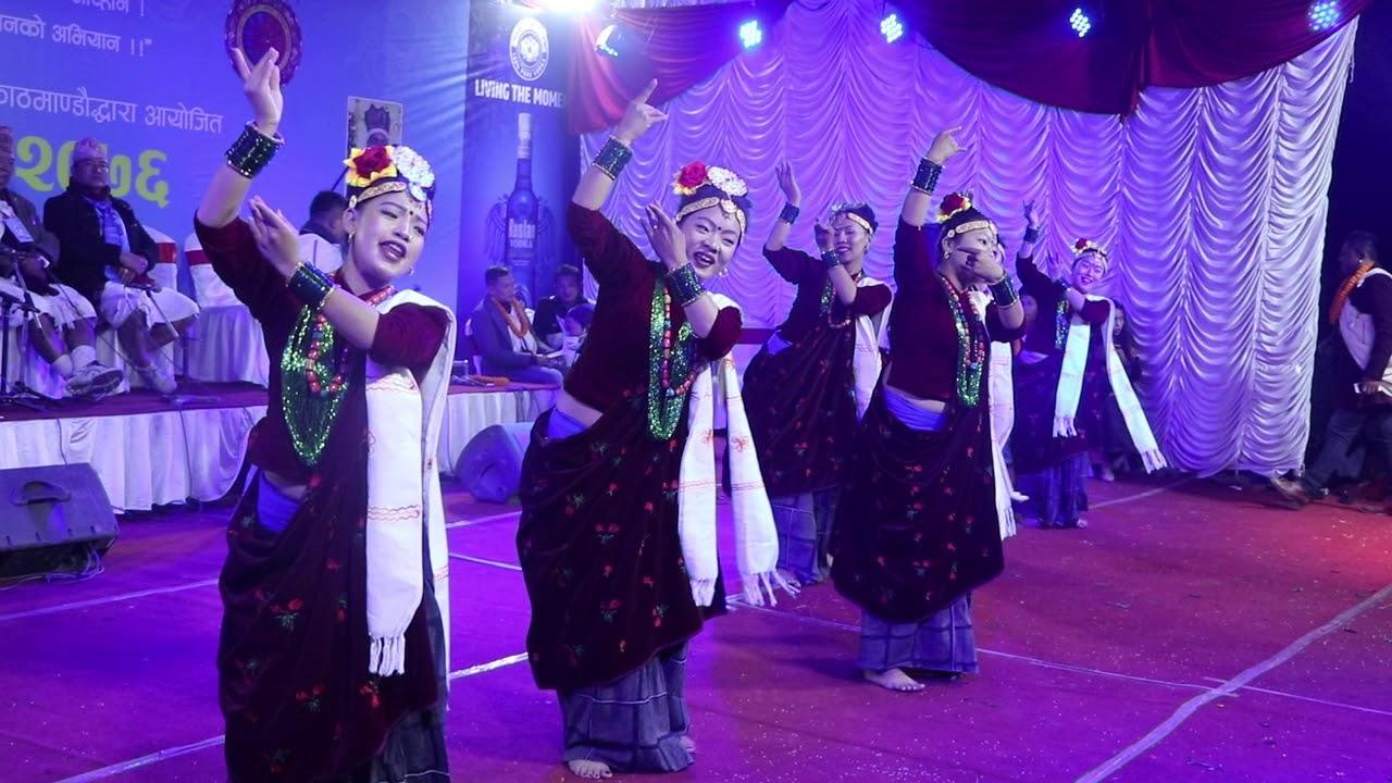 kauda song dance ii manko dhoko ii tamu lhosar ii kathmandu nepal youtube