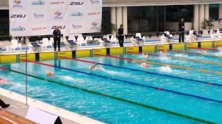 リオ代表の持田早智選手 200m自由形決勝@2015NSW州オープン選手権