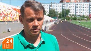 Легкоатлеты, на старт! | Новости | ТВР24 | Сергиев Посад