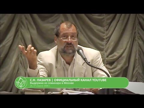 С.Н. Лазарев | Облысение и больная печень