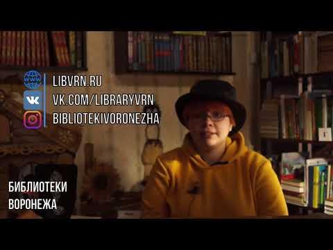 Тизер библионочи 2019