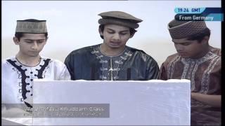 Ahmadiyya Waqf-e-Nau Africa Naghma Tarrana Nazm