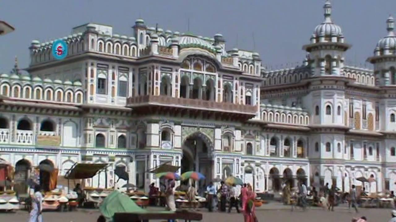 JANAKPUR ~ Nepal Beauty