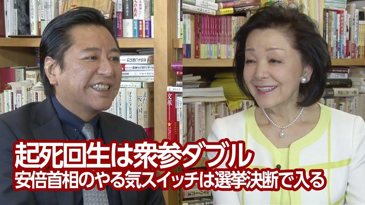 【櫻LIVE】第329回 - 石橋文登・産経新聞政治部長 × 櫻井よしこ ...