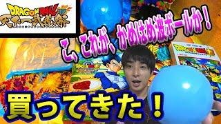超ドラゴンボールヒーローズ先行発売のジャンボカードダス、缶バッジ、...