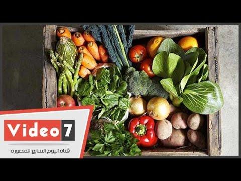 اليوم السابع : أسعار الخضروات.. 8 جنيهات لـ