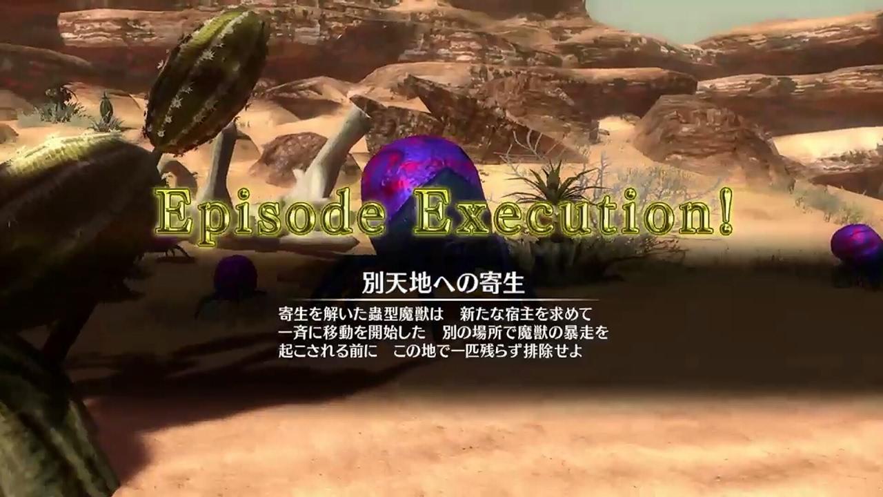 #2【SAO HR】闇をはらむ水晶 武器進化素材集め 60fps - YouTube