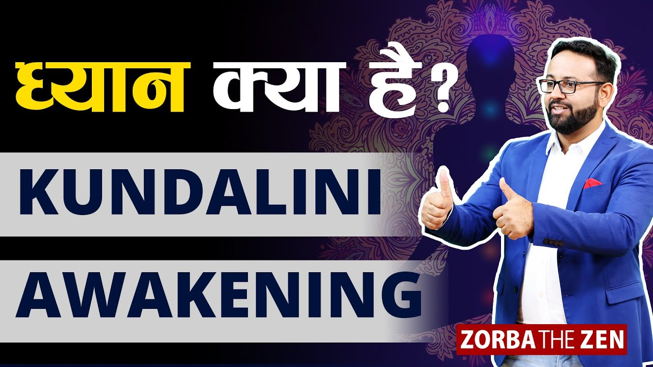 What is Meditation? | Kundalini Awakening |Sushumna Nadi Activation | Zorba The Zen