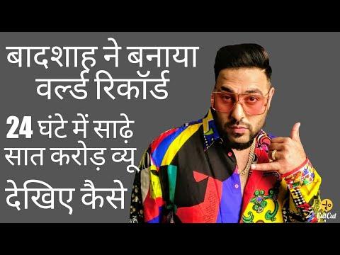7.5 करोड़ View एक दिन में Paagal Song Badshah Amit Boss Paagal Song World Record Badshah