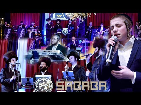 Brive'le – Shira Choir & Sababa Ft.  Avrum Chaim Green | מקהלת שירה, אברהם חיים גרין – בריוועלע