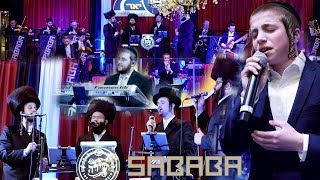 Brive'le – Shira Choir & Sababa ft.  Avrum Chaim Green | מקהלת שירה, אברהם חיים גרין - בריוועלע