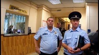 Менты забрали не того человека и опозорились всем отделом. Позор полиции и Колокольцева  ЧАСТЬ 1