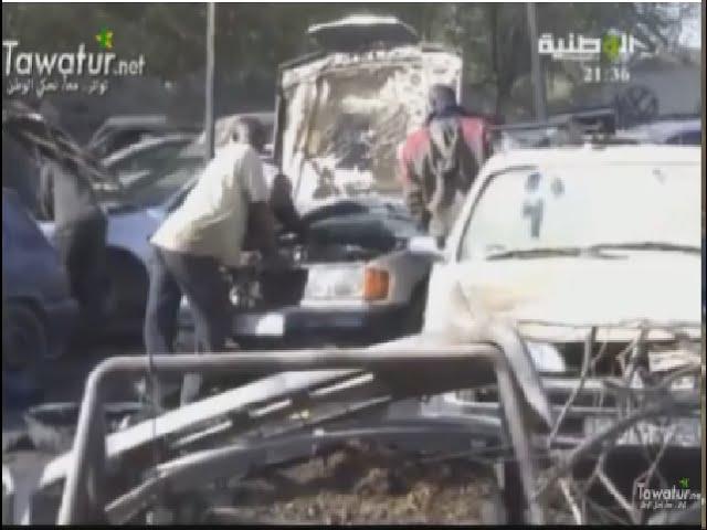Les mécaniciens crient leur désarroi et demandent aux autorités de revoir les taxes - Elwataniya
