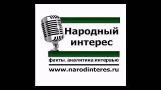 2013-04-23. Ольга Александрова: «Микро-  и макроэкономика»(, 2013-10-16T08:00:04.000Z)