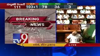 BJP leaders hold emergency meet before floor test - TV9