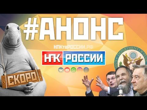 Что такое #ЮЮ ? Ювенальная юстиция в России #Анонс