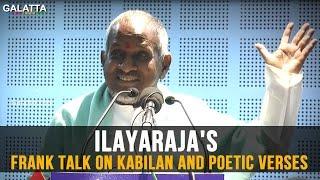 I always advice Rajini or Kamal in person - Ilayaraja