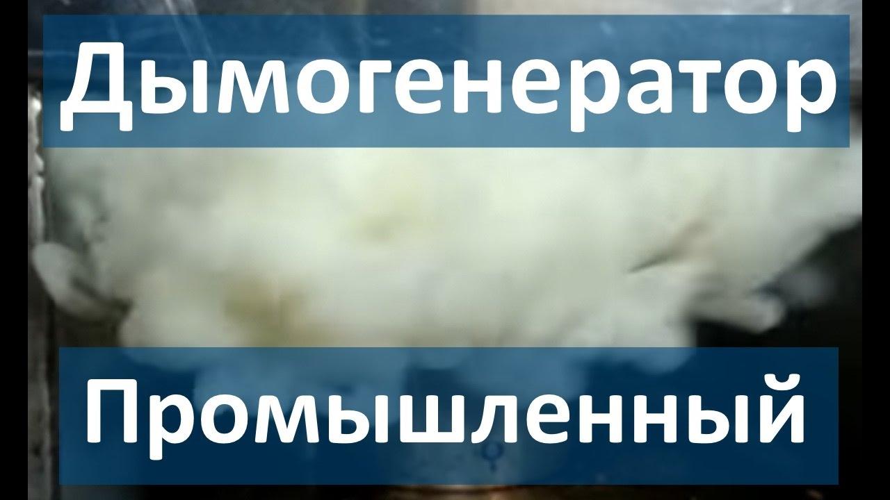 Коптильня горячего копчения hanhi (ханхи), 10 л приобрести в москве и белгороде. Гарантия на все товары. Быстрая доставка по рф. Звоните!. (800) -555-85-31.