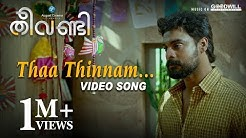 Theevandi malayalam movie songs download
