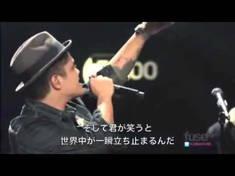 Bruno Mars - Just The Way You Are 和訳字幕付き