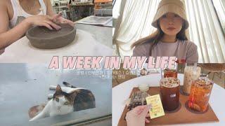 캐유한체 Vlog EP03 |도자기 공방ㅣ병원ㅣ산부인과…