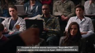 Восприятие. 4 серия сезон 2.avi