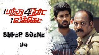1 Pandhu 4 run 1 wicket - Tamil Movie   Scene 4   Vinay Krishna   Shree man