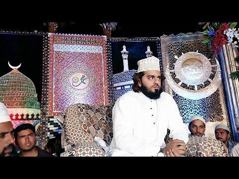 Peer Syed Ahmad Mohammad Ahmad Shah Sahib.