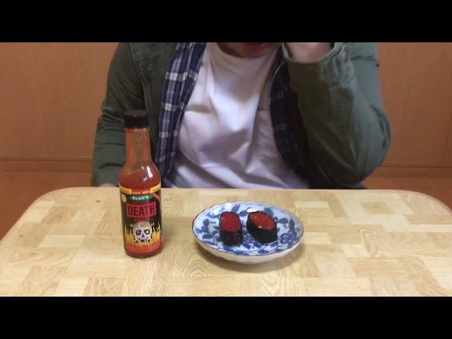 ロシアン寿司を食べる藤原竜也