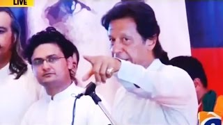 imran khan speech in conventional workers about raiwind march in islamabad dunya news