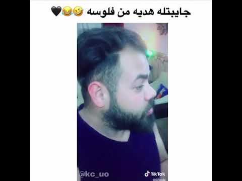 Photo of امه جايبتله هدية ايفون بفلوسه 😂 – ايفون
