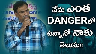 I Know That I'm In DANGER | Veeramachaneni Ramakrishna Diet Plan | Gold Star Entertainment