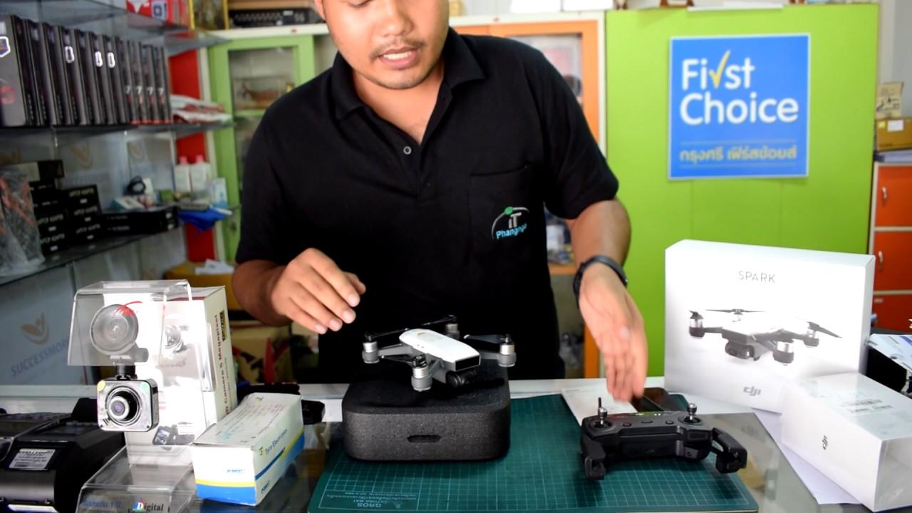 วิธีเชื่อต่อ DJI SPARK กับ รีโมทคอนโทรล DJI SPARK Remote Pairing