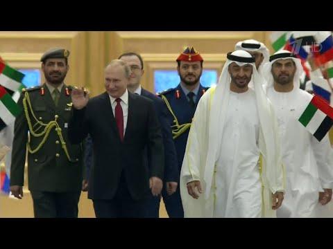 В Абу-Даби прошли