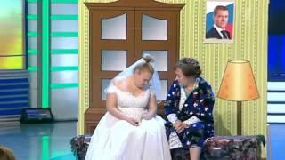 КВН Раисы - Давай поженимся с Ларисой Гузеевой