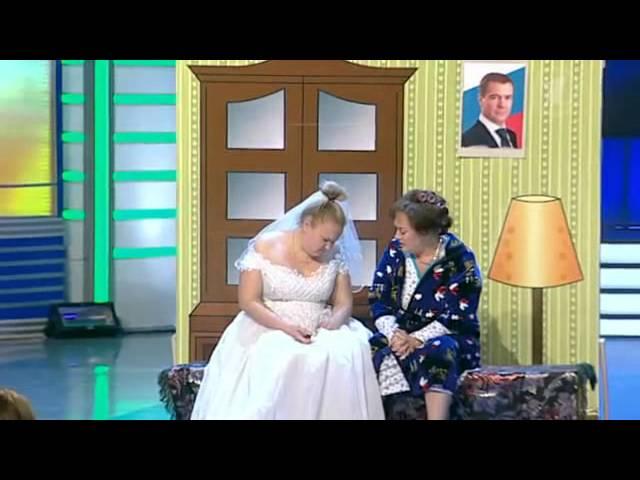 КВН Раисы — Давай поженимся с Ларисой Гузеевой