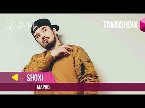 Shoxi - Марав (Клипхои Точики 2019)
