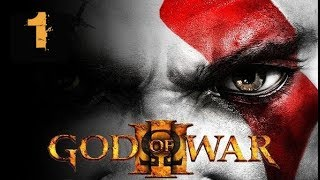 GOD OF WAR III REMASTERED  -1-
