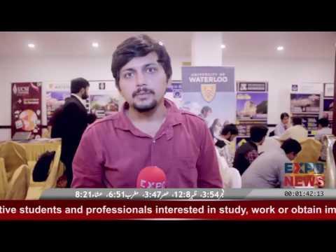 International Education Expo 2016: TIMES