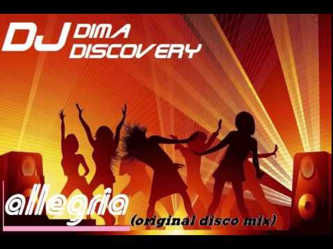 DJ DIMA DISCOVERY ALLEGRIA(Original Disco Mix)