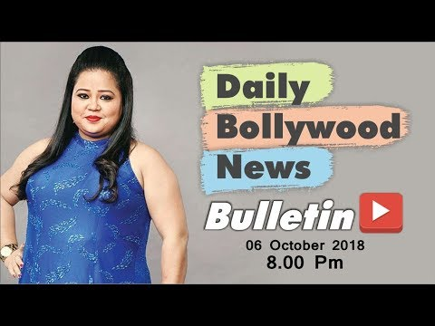Latest Hindi Entertainment News From Bollywood | Bharti Singh | 6 October 2018 | 8:00 PM