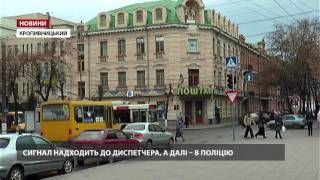 Як українське місто бореться за безпеку у громадсько...