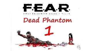F.E.A.R.: Dead Phantom прохождение 1. Шаг в пустоту - Опасные трущебы