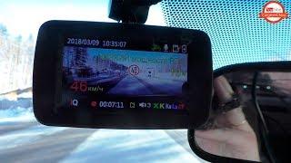 Интернет магазин купить видеорегистратор радар