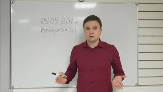 Смотреть видео Встреча в Москве для стартаперов! Кто с нами? онлайн